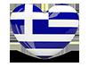 jeep greece