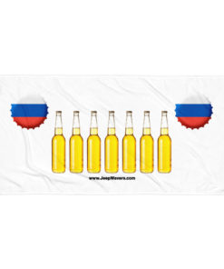 Russia Beer Bottles Jeep Grill Towel Towels Beer