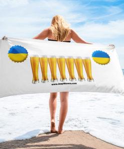 Ukraine Beer Glasses Jeep Grill Towel Towels Beer