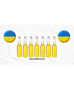 Ukraine Beer Bottles Jeep Grill Towel Towels Beer